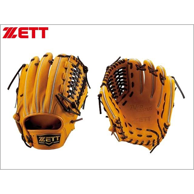 新版 ZETT/ゼット ネオステイタス 硬式グラブ 二塁手・遊撃手用(硬式内野手) BPGB12420-3637, インプレッション AUTO 7b257894