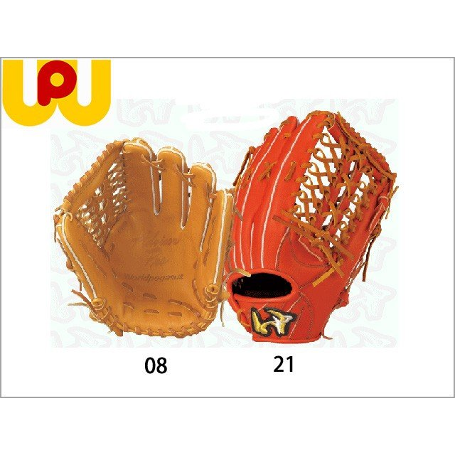 【高額売筋】 ワールドペガサス WKG15107 WORLD PEGASUS PEGASUS 硬式グラブ (硬式外野手) WORLD WKG15107, イワナイグン:81ff1fba --- airmodconsu.dominiotemporario.com