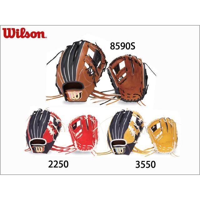 ウィルソン 女子ソフトボール用グラブ WILSON QUEEN (ソフト内野手) WTASQO67H
