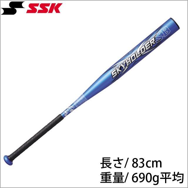 SSK/エスエスケイ ソフトボール用バット 金属製 スカイホルダー (3号/ゴムボール対応) SHRS30417-60