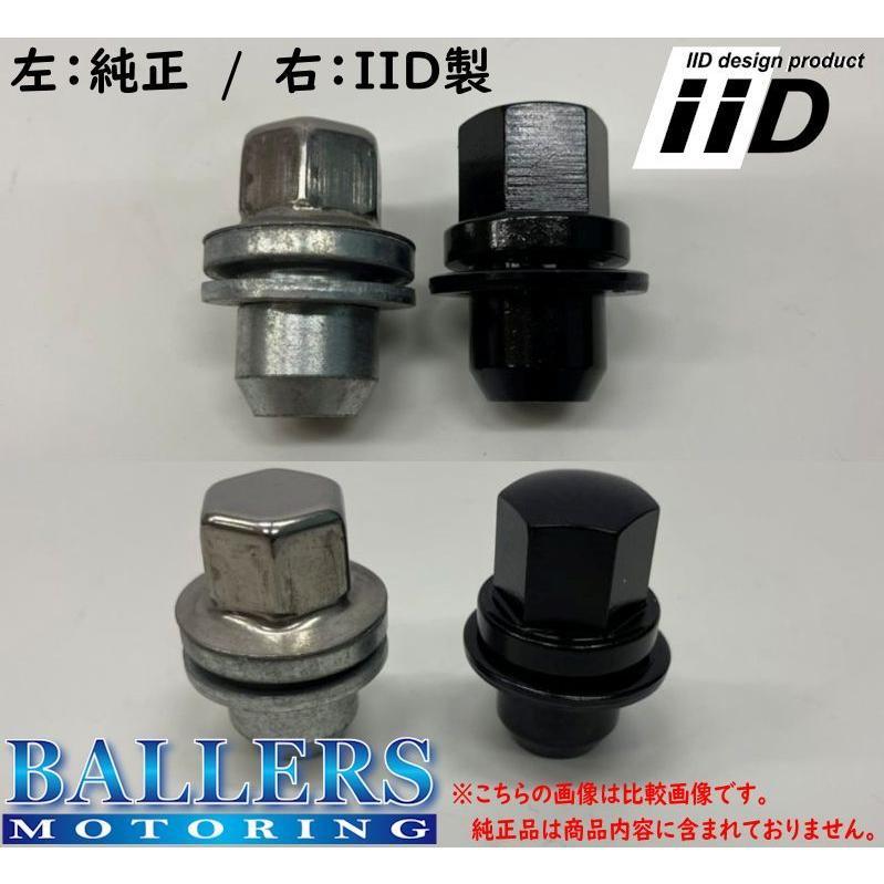 レンジローバー IID製 アドバンスナット BLACK M14×1.5P 鍛造 ホイールナット ブラック 日本製 純正ホイール用 平座 ランドローバー|ballers-sp02|02