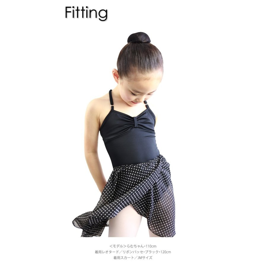 60f27f4d985d9 バレエ スカート ブラックドット(水玉)・柄物スカート プルオンタイプの ...