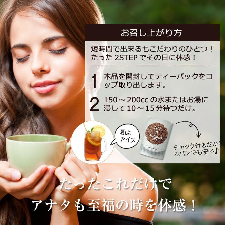 バンビルイボスティー ダイエット 茶 ダイエットティー バンビウォーター 酵素 ダイエットドリンク サラシア 乳酸菌 健康 お腹 ハーブ ルイボスティー 無添加 bambi-water 19