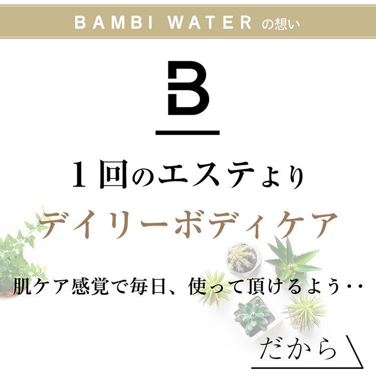 バンビウォーター ホットゴールドジェル ダイエット マッサージオイル ボディジェル むくみ 脚やせ 太もも 脂肪 お腹 二の腕 引き締め  温感 bambi-water 11