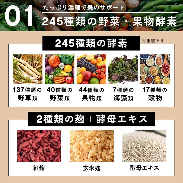バンビコンブチャ酵素 ダイエット コンブチャ ファスティング 生酵素 麹酵素 酵素 コンブチャクレンズ ドリンク お茶 スーパーフード 国産 送料無料 無添加|bambi-water|15