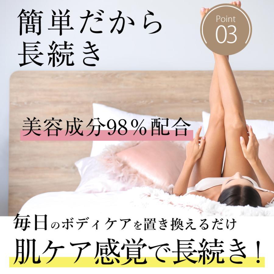 New! バンビミルク ダイエット ボディクリーム マッサージオイル 保湿 バンビウォーター むくみ 脚やせ 脂肪 お腹 二の腕 除去|bambi-water|10