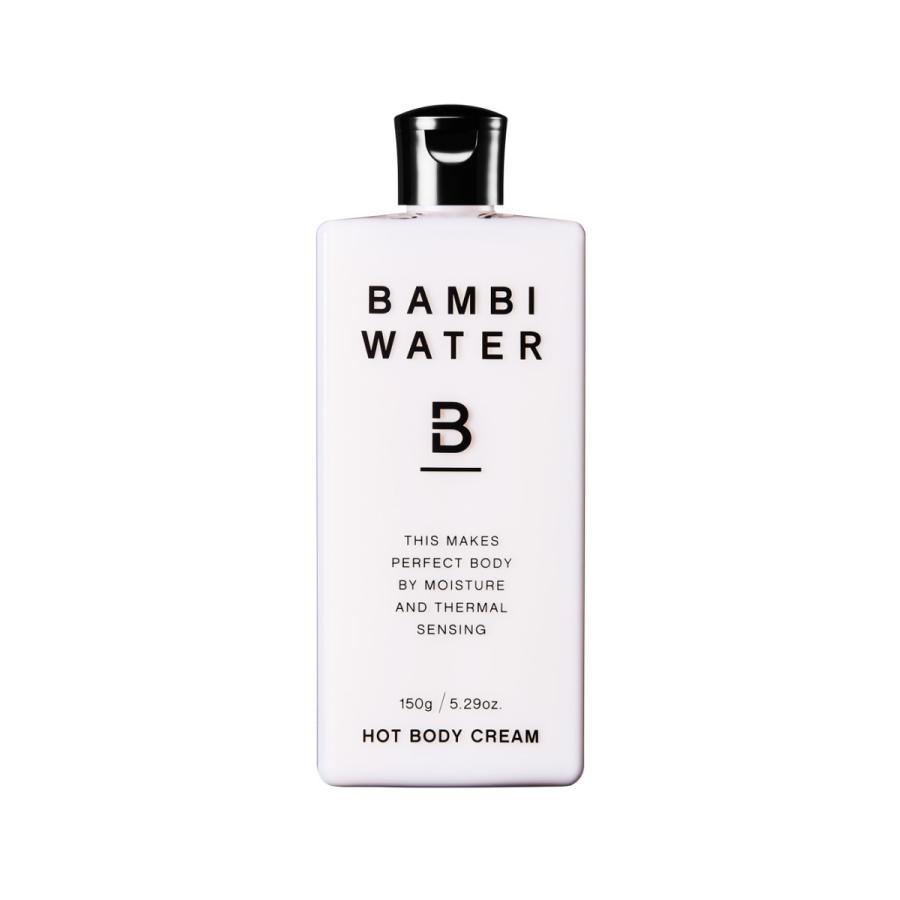 New! バンビミルク ダイエット ボディクリーム マッサージオイル 保湿 バンビウォーター むくみ 脚やせ 脂肪 お腹 二の腕 除去|bambi-water|20