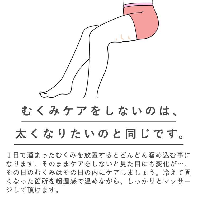 New! バンビミルク ダイエット ボディクリーム マッサージオイル 保湿 バンビウォーター むくみ 脚やせ 脂肪 お腹 二の腕 除去|bambi-water|04