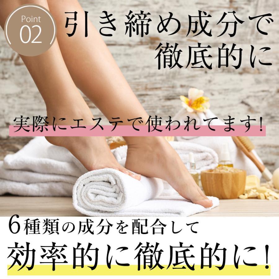 New! バンビミルク ダイエット ボディクリーム マッサージオイル 保湿 バンビウォーター むくみ 脚やせ 脂肪 お腹 二の腕 除去|bambi-water|09