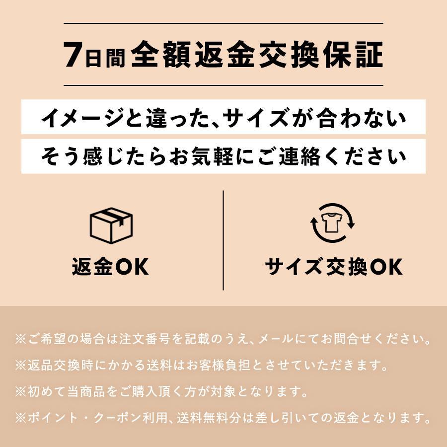 着圧レギンス ダイエット 補正下着 着圧スパッツ 骨盤矯正 産後 スパッツ 脚やせ 足 引き締め 痩せ むくみ 夜用 寝る時 グラマラス 太もも レディース 加圧|bambi-water|04