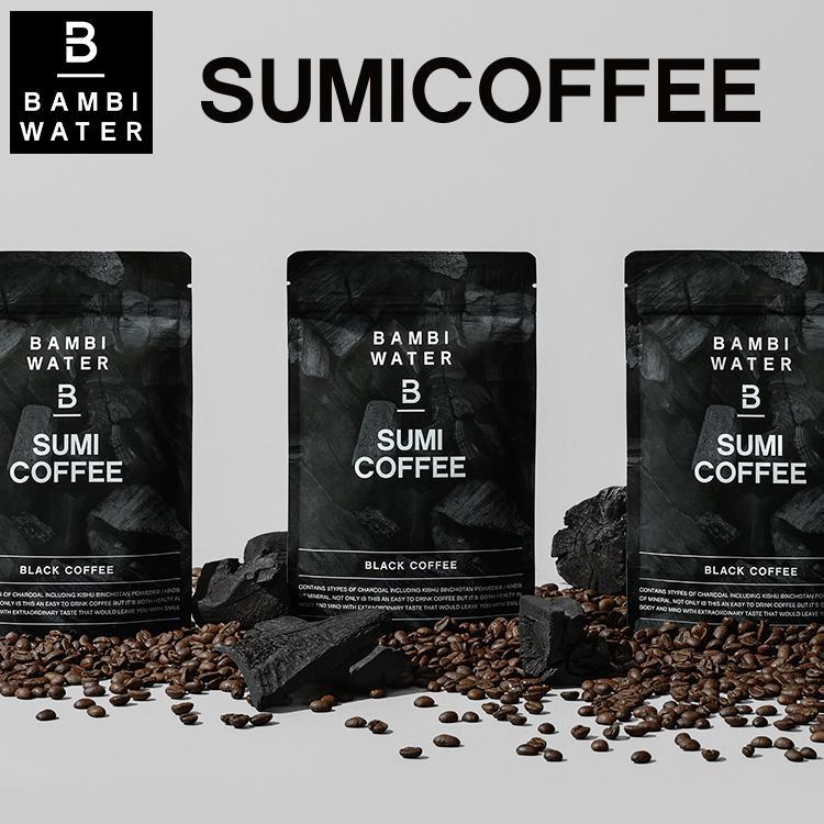 バンビ炭コーヒー 微糖 ブラック ダイエット コーヒー ノンカフェイン ダイエットコーヒー 乳酸菌  クレンズ 置き換え チャコール バンビウォーター 無添加 bambi-water