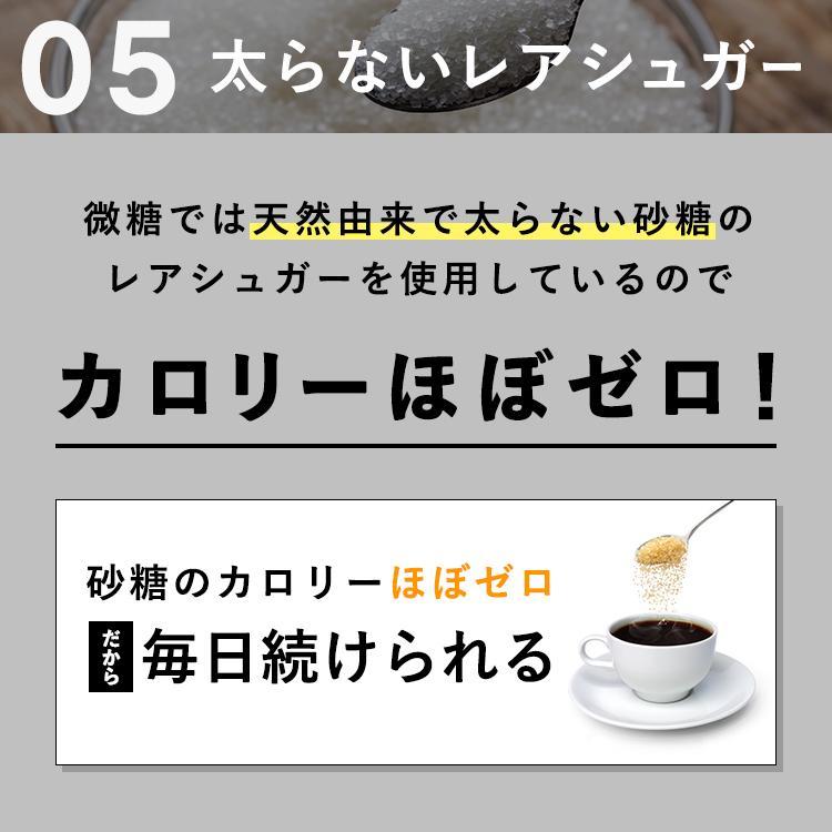 バンビ炭コーヒー 微糖 ブラック ダイエット コーヒー ノンカフェイン ダイエットコーヒー 乳酸菌  クレンズ 置き換え チャコール バンビウォーター 無添加 bambi-water 15