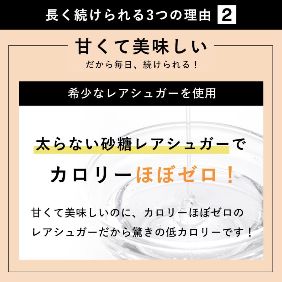 スーパーフードスムージー ダイエット スムージー グリーンスムージー バンビウォーター スーパーフード 酵素 野菜 酵素ダイエット 青汁 粉末 ファスティング|bambi-water|11