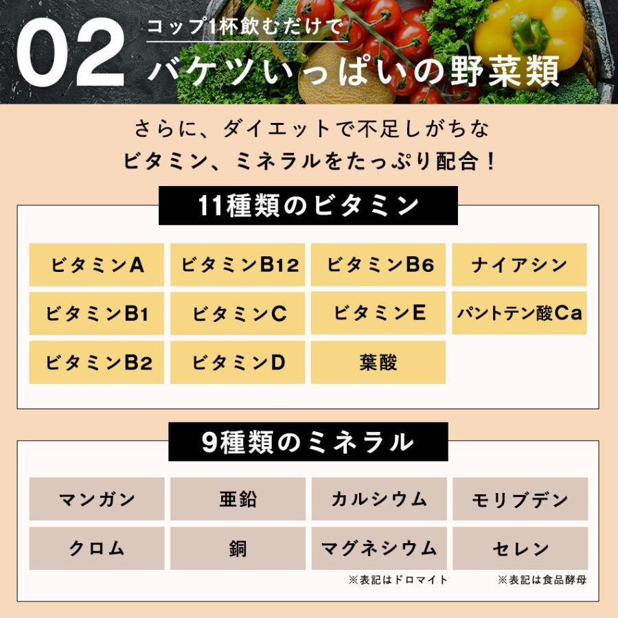 スーパーフードスムージー ダイエット スムージー グリーンスムージー バンビウォーター スーパーフード 酵素 野菜 酵素ダイエット 青汁 粉末 ファスティング|bambi-water|16