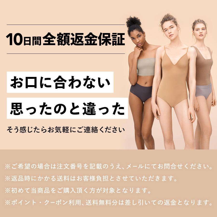 スーパーフードスムージー ダイエット スムージー グリーンスムージー バンビウォーター スーパーフード 酵素 野菜 酵素ダイエット 青汁 粉末 ファスティング|bambi-water|05