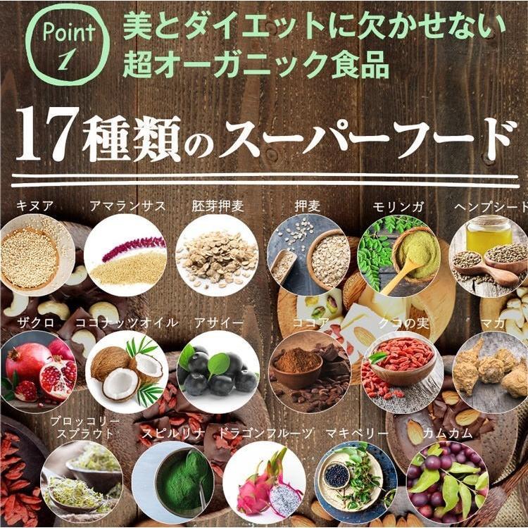 バンビスイート青汁 スーパーフード 大麦若葉 酵素 酵素ダイエット 食物繊維 野菜 スムージー 粉末 健康 お腹 置き換え 送料無料 バンビウォーター 無添加|bambi-water|12