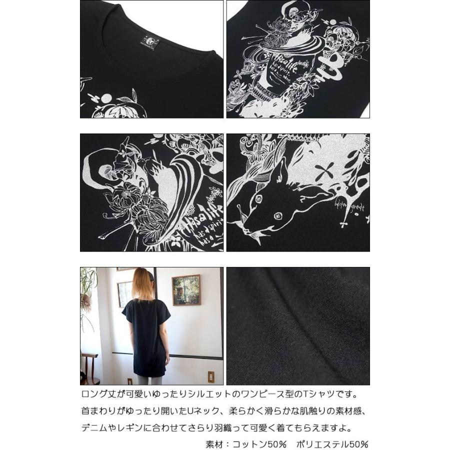 小悪魔ガール Tシャツワンピース -G- ワンピTシャツ 半袖 コアクマ イラスト オリジナル プリント かわいい ファッション|bambi|05