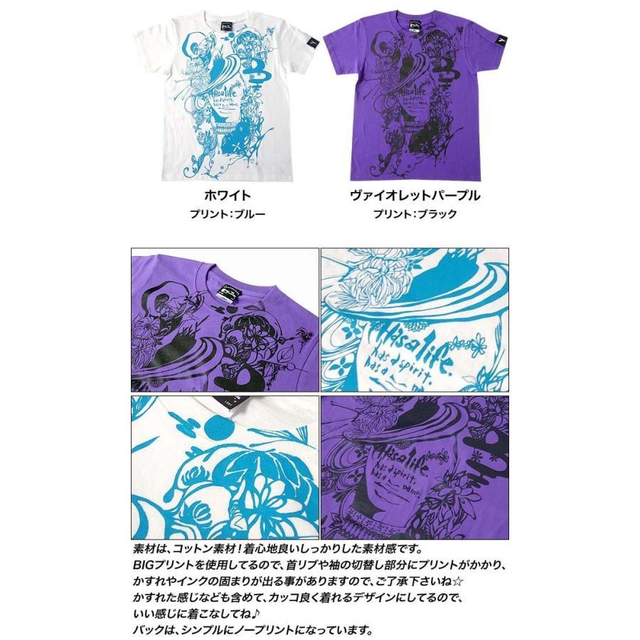 小悪魔ガール Tシャツ -G- 半袖 メンズ レディース イラスト プリント かわいい カジュアル アメカジ ホワイト パープル 白 紫 bambi 03