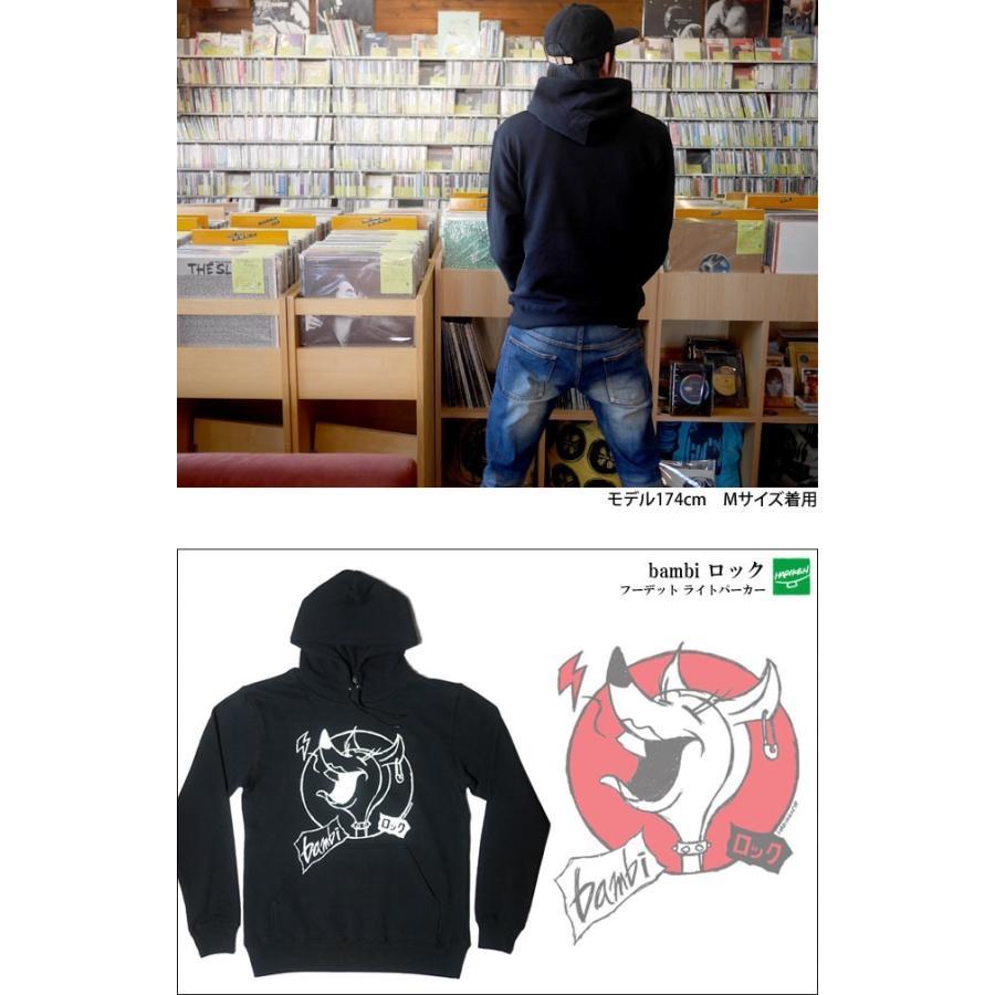bambi ロック フーデット ライトパーカー -G- アメカジ パンクス スウェット メンズ レディース bambi 04