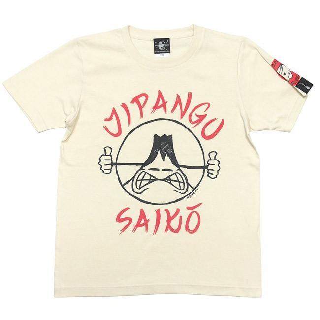 ロックTシャツ / JIPANGU SAIKO Tシャツ (ナチュラル) -G- 富士山 日本 ジパング キャラクター アメカジ プリント かわいい 大きいサイズ 半袖|bambi