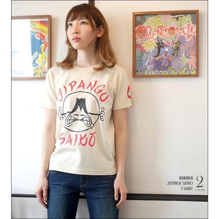 ロックTシャツ / JIPANGU SAIKO Tシャツ (ナチュラル) -G- 富士山 日本 ジパング キャラクター アメカジ プリント かわいい 大きいサイズ 半袖|bambi|02