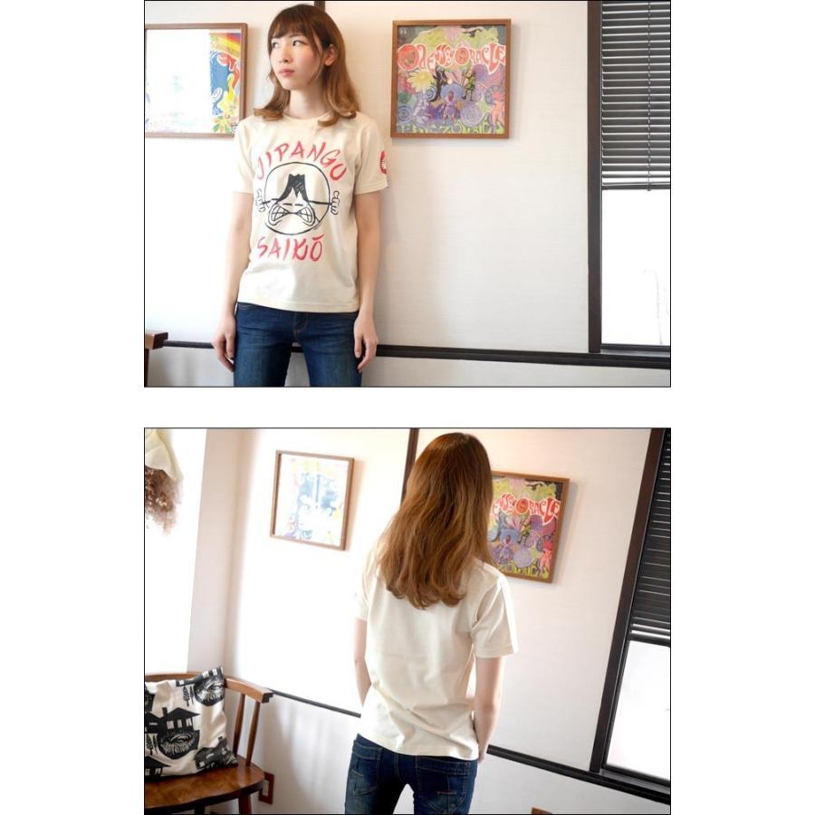 ロックTシャツ / JIPANGU SAIKO Tシャツ (ナチュラル) -G- 富士山 日本 ジパング キャラクター アメカジ プリント かわいい 大きいサイズ 半袖|bambi|04