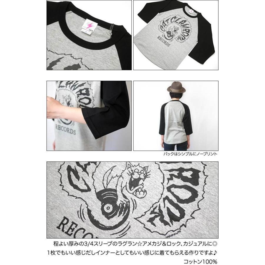 CAT CLAW ROCK(キャット クロー ロック)ラグランスリーブ (ミックスグレー×ブラック袖) -G- ネコ 猫 レコード アメカジ 7分袖 七分袖 bambi 07