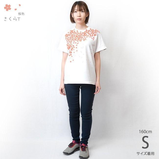 さくら Tシャツ (桜色) -G- サクラ 桜 和柄 花柄 春コーデ きれいめ かわいい ホワイト 白T 半袖 男女兼用|bambi|05
