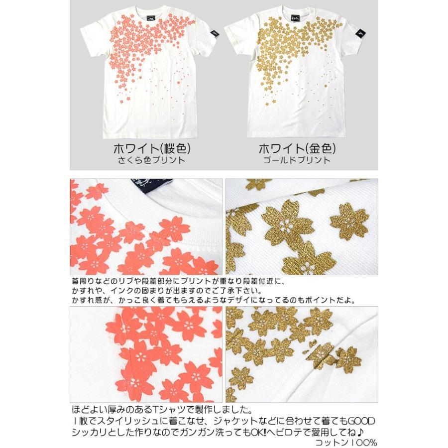 さくら Tシャツ (桜色) -G- サクラ 桜 和柄 花柄 春コーデ きれいめ かわいい ホワイト 白T 半袖 男女兼用|bambi|09