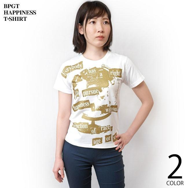 Happiness(ハピネス)Tシャツ (ホワイト)-G- 半袖 白色 地球儀 パンクロックTee カジュアル アメカジ メッセージ|bambi