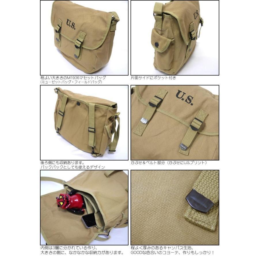 US type M1936 ミュゼットバッグ (コヨーテ)【レプリカ】-R- ミリタリーバッグ ショルダー アメカジ カジュアル BAG|bambi|04
