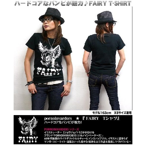 FAIRY Tシャツ -G- 半袖 バンビ パンクロックtシャツ バンドtシャツ ハードコア かっこいい かわいい イラスト bambi 02