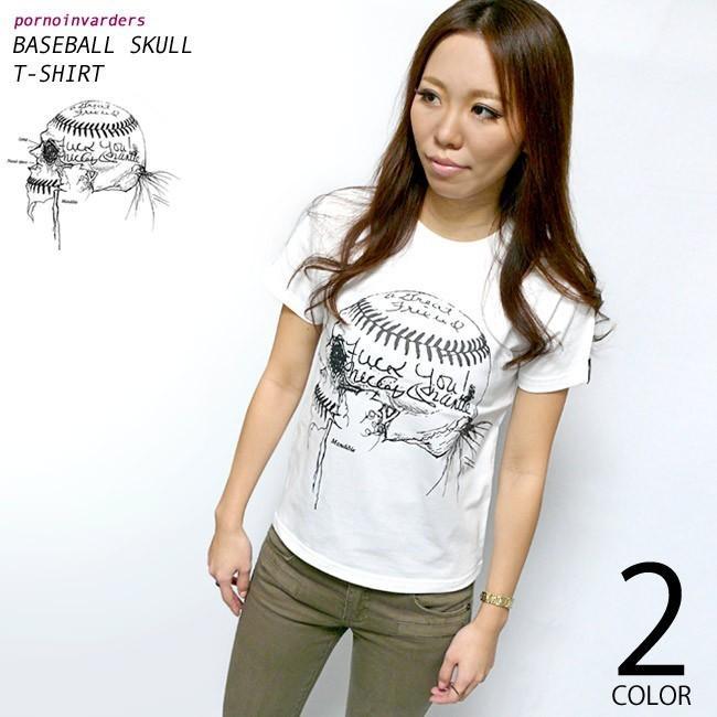 ベイスボールスカル Tシャツ (ホワイト)-G- 半袖 白色 野球 ベースボール スカル パンクロックTシャツ カジュアル バックプリント|bambi