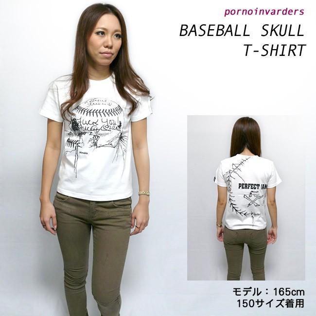 ベイスボールスカル Tシャツ (ホワイト)-G- 半袖 白色 野球 ベースボール スカル パンクロックTシャツ カジュアル バックプリント|bambi|02