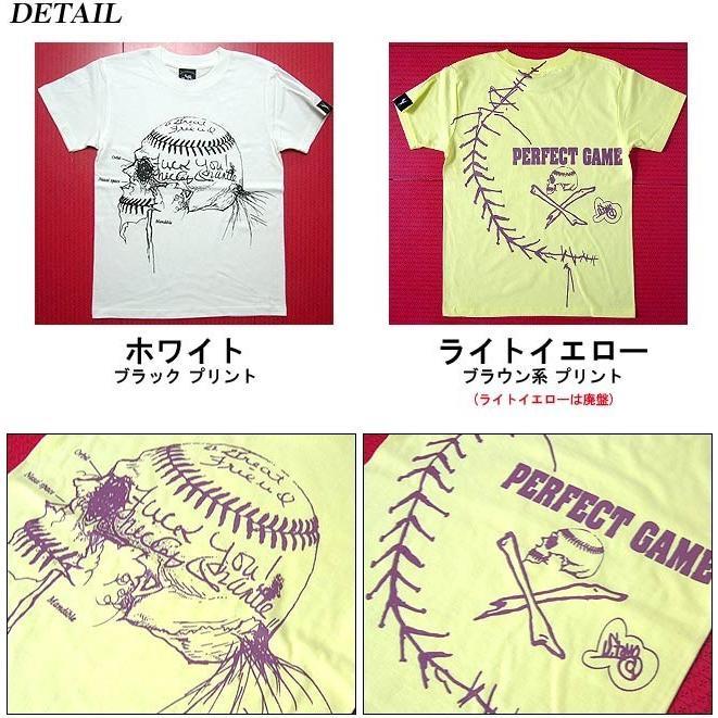 ベイスボールスカル Tシャツ (ホワイト)-G- 半袖 白色 野球 ベースボール スカル パンクロックTシャツ カジュアル バックプリント|bambi|03