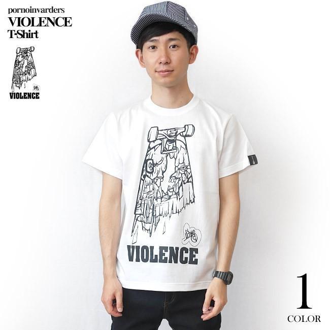 VIOLENCE (バイオレンス) Tシャツ (ホワイト)-G-  半袖 白Tee ゾンビ スケボー パンクロックTシャツ バンドTシャツ|bambi|02