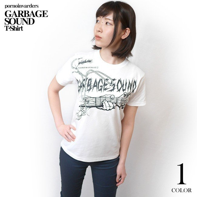 GARBAGE SOUND (ガベージサウンド) Tシャツ (ホワイト)-G- 半袖 白色 ギター柄 ROCK パンクロックTシャツ バンドTシャツ|bambi|02