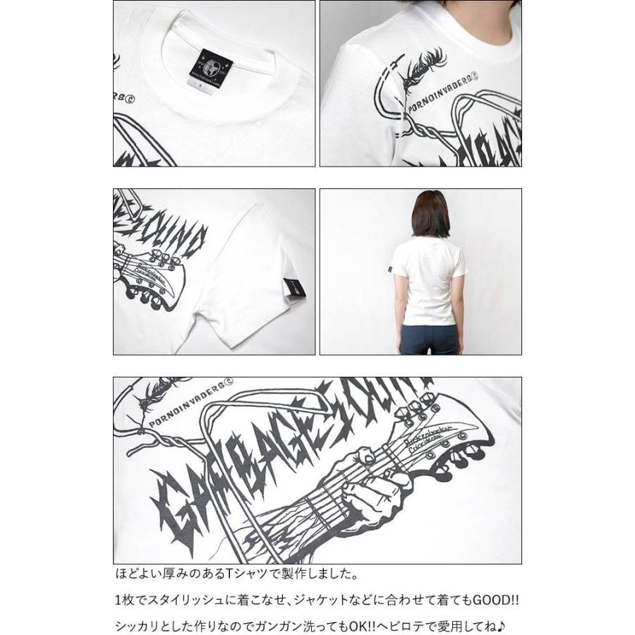 GARBAGE SOUND (ガベージサウンド) Tシャツ (ホワイト)-G- 半袖 白色 ギター柄 ROCK パンクロックTシャツ バンドTシャツ|bambi|07