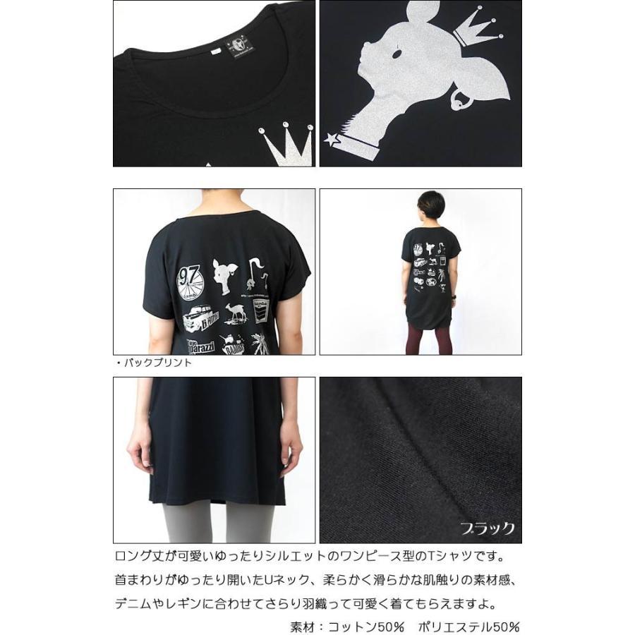 王冠バンビ Tシャツワンピース -G- ワンピTシャツ ばんび 子鹿 bambi キャラ ロゴTee バックプリント 半袖 bambi 04