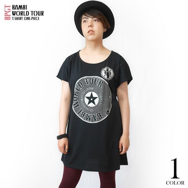 Bambi World Tour Tシャツワンピース -G- ワンピTシャツ ガーリー かわいい ロックTシャツ バンドTシャツ ライブ 半袖|bambi