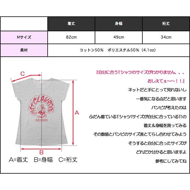 Bambi World Tour Tシャツワンピース -G- ワンピTシャツ ガーリー かわいい ロックTシャツ バンドTシャツ ライブ 半袖|bambi|05
