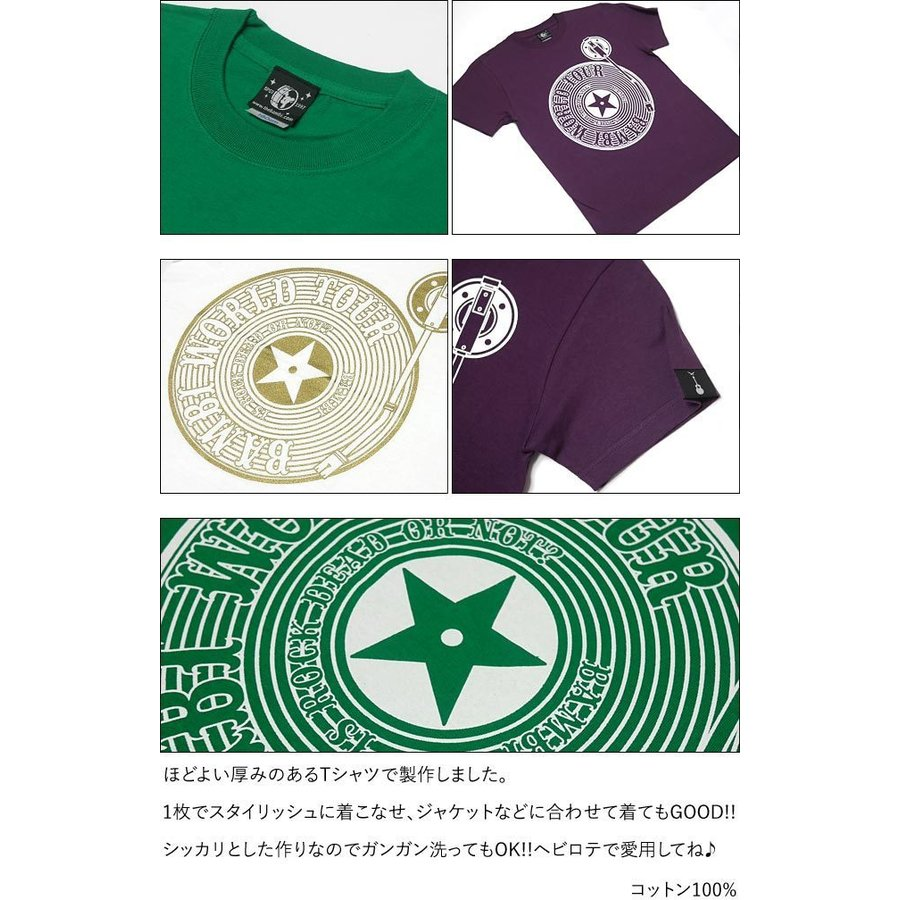 ロックTシャツ / Bambi World Tour Tシャツ (グリーン)-F- 半袖 緑色 ロックンロール バンドTシャツ ライブ フェス 音楽 バックプリント|bambi|04