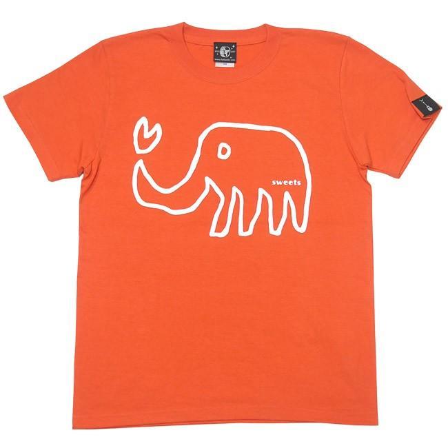 象 イラスト かわいい