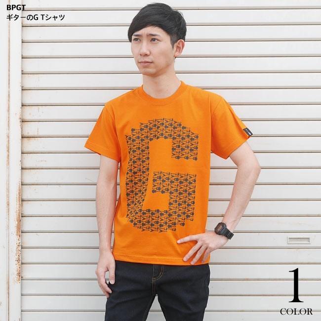 ギターのG Tシャツ (オレンジ) -G- ロックTシャツ バンドTシャツ ロゴT ギター柄 カジュアル おしゃれ 半袖 bambi 03