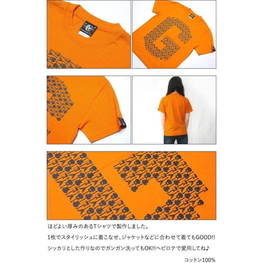 ギターのG Tシャツ (オレンジ) -G- ロックTシャツ バンドTシャツ ロゴT ギター柄 カジュアル おしゃれ 半袖 bambi 04