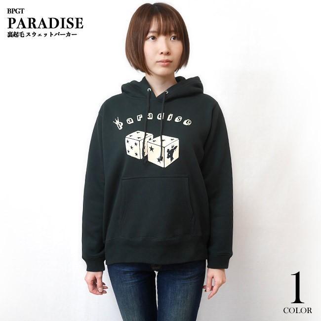 Paradise (パラダイス) 裏起毛 スウェットパーカー -G- ブラック サイコロ ダイス ロゴ こじか 可愛い カジュアル ユニセックスブランド bambi 04