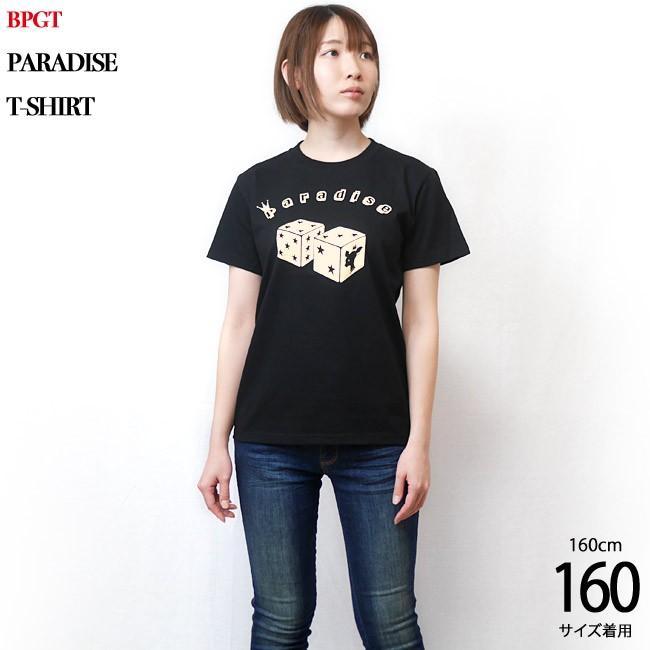 Paradise (パラダイス) Tシャツ (ブラック)-F- 半袖 黒色 サイコロ 賽子 かわいい 可愛い ロゴTee アメカジ カジュアル 大きいサイズ|bambi