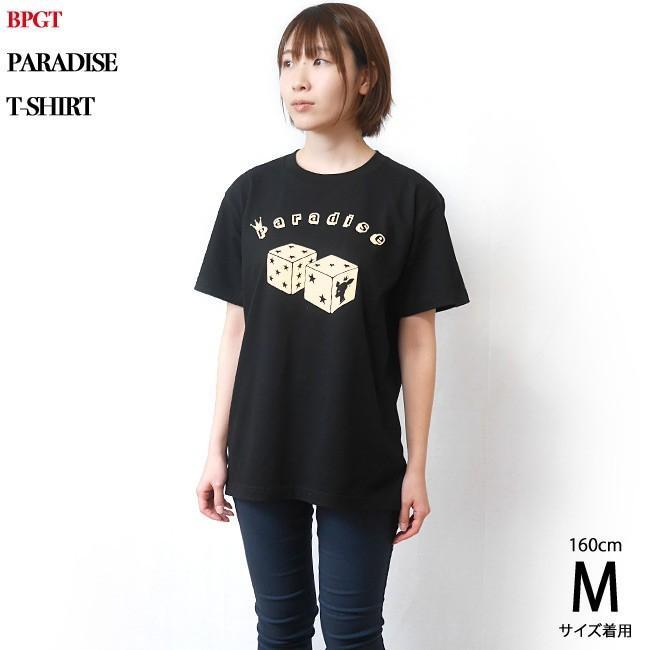Paradise (パラダイス) Tシャツ (ブラック)-F- 半袖 黒色 サイコロ 賽子 かわいい 可愛い ロゴTee アメカジ カジュアル 大きいサイズ|bambi|02
