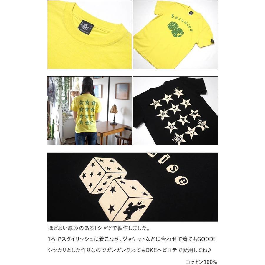 Paradise (パラダイス) Tシャツ (ブラック)-F- 半袖 黒色 サイコロ 賽子 かわいい 可愛い ロゴTee アメカジ カジュアル 大きいサイズ|bambi|08