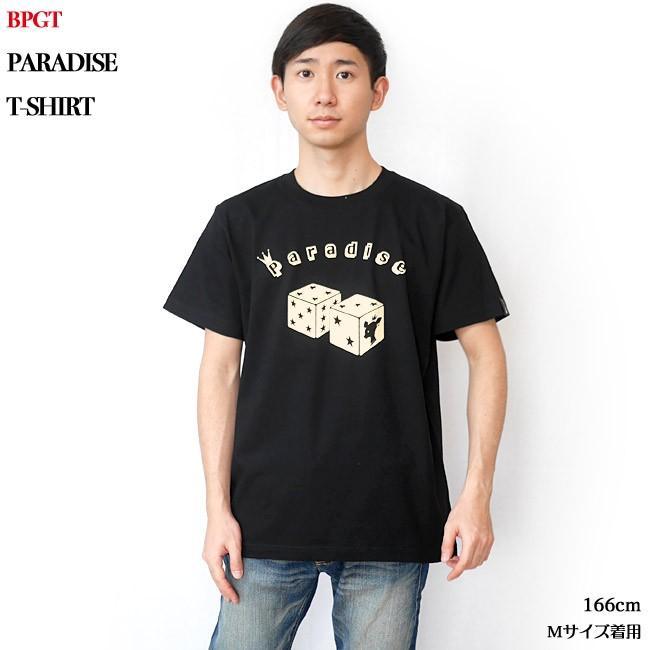 Paradise (パラダイス) Tシャツ (ブラック)-F- 半袖 黒色 サイコロ 賽子 かわいい 可愛い ロゴTee アメカジ カジュアル 大きいサイズ|bambi|03